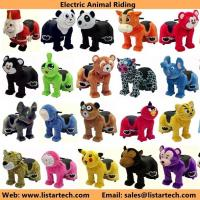 Animal Rides, Coin Rides Animals Games, Electric Cars For Kids Plush Toy