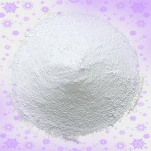 China Levamisole Hydrochloride API Veterinary Pharmaceuticals CAS 16595-80-5 99% wholesale