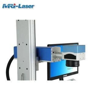 China 50W Fiber Laser Welding Machine Handheld For Stainless Steel 3 Years Warranty wholesale