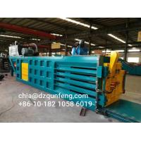 China Closed door Manually operation waste paper baler machine with ISO TUV certificated wholesale