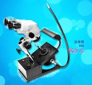 China 7.0-45X Gem Microscope / Binocular Microscope with 4 Lighting Systems wholesale
