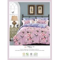 China Beautiful Comfortable Cotton Bedding Sets , Luxury Pink Home Bedding Sets wholesale