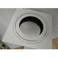 Buy cheap Max 75W G53 Square Tiltable Anti-Glare Reflector provided Aluminum Halogen Texture/R4B0101 from wholesalers