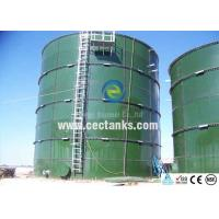 China OSHA Enamel Steel Tank Industrial Water Tanks With Corrosion / Abrasion Resistance wholesale