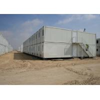 China Water Resistance Flat Pack Container House , Flat Pack Shipping Container Homes on sale