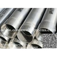 Buy cheap TP304 API seamless steel stainless well casing with thread connection from wholesalers