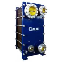 Buy cheap Double Plate Frame Heat Exchanger BW DN200 Pipe , Phe Plate Heat Exchanger For from wholesalers