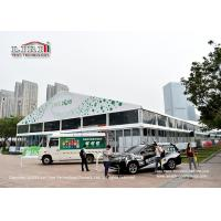 Buy cheap Liri Huge Outdoor Exhibition Tents for Chinese Energy show , waterproof and from wholesalers