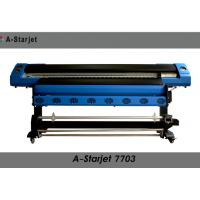 China 1800mm Large Format Solvent Printer With One Head For Printing Flex Banner wholesale