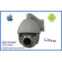 """Quality 20 Optical Zoom PTZ Security Camera IP66 7"""" Mini Night Vision 120m 720P / 1080P for sale"""