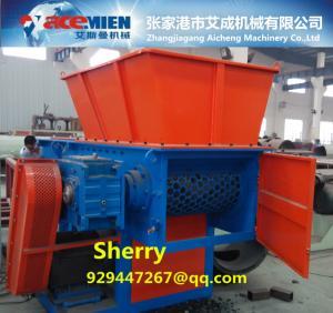 China Famous brand PIPE RUBBER single shaft shredder machine PET BOTTLE CRUSHER PE PP film crusher shreeder machinery wholesale