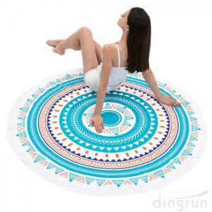 Buy cheap Round Beach Towel Beach Blanket Large Microfiber Towels Yoga Mat Multi Purpose from wholesalers
