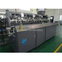 China Goblets Multicolors Automatic Screen Printing Equipment 320mm Length wholesale