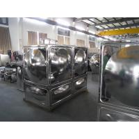China Corrosion Resistance Horizontal Stainless Steel Tanks Water Supply System on sale