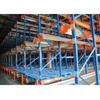 China Aceally Steel Radio Shuttle Racking for Warehouse Storage system wholesale