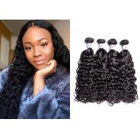 China Tight Weft Brazilian Water Wave Bundles , Smooth Natural Water Wave Hair wholesale