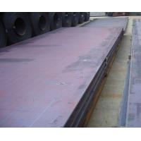 China HBS235(2) Building Structure Steel Plate wholesale