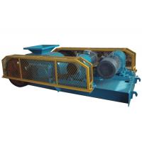 China 2PG-900X500 navajoite double roller crusher for mining industry wholesale