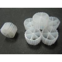 Buy cheap 16*10mm Size MBBR Filter Media With Virgin HDPE Material And Rapid Carrier from wholesalers
