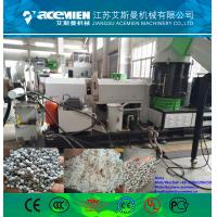 High quality two stage plastic recycling machine / scrap metal recycling machine