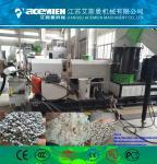 China hot sale recycle plastic granules making machine price/plastic pelletizer pelletizing machine for PP PE wholesale