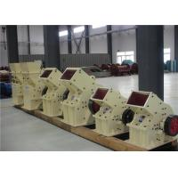 China Small Mobile Mining Crusher Equipment , Limestone Stone Hammer Crusher ISO wholesale