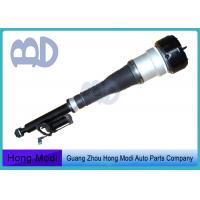 Quality Rear Shcok Absorber Mercedes Benz Air Suspension W221 2213204913 2213205113 for sale