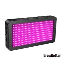 Buy cheap 1500w LED Grow Light full spectrum Plant Grow Lights indoor gardening hydroponic from wholesalers