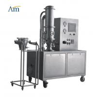 China LFB 200  Lab Pharmaceutical Granulation Equipments Fluid Bed Dryer Scale Mini 0.4-0.7 MPa Wurster Coating on sale
