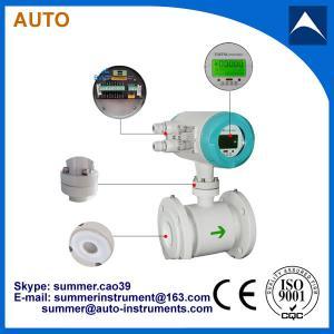 China China Cheap pharmaceutical beverage juice electromagnetic flowmeter wholesale