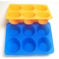 China 38 - 42 HA High Temp Flexible  Silicone Rubber Cake Molds wholesale