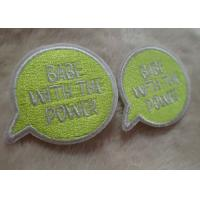 China Exquisite And Multicolor Personalised Embroidered Badges , Custom Embroidered Patches For Baby Clothes wholesale