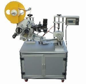 China Labeling Machine ZH-A520 wholesale