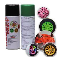 China Multi Colors Rubber Spray Paint Car Fluorescent Liquid Coating Abrasion Resistant wholesale