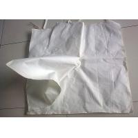 Quality Nylon Polypropylene woven filter press cloth used for sludge dewatering for sale