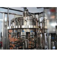 China Three in One Automatic Wine Filling Machine , Electric Beer Filling Equipment Automatic wholesale