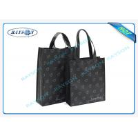 China Reusable Spunbond PP Non Woven Bag Durable Printed For Casual Activities wholesale