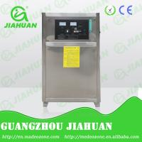 China ozone generator for water treatment on sale wholesale