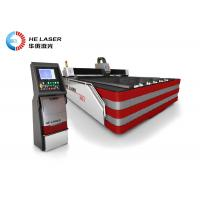 China Industry Kitchen Ware 500W CNC Metal Optical Fiber Laser Cutting Equipment wholesale