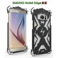 China Hot selling Protective Mobile for Samsung note 3/4/5/6 metal frame and cover shell on sale