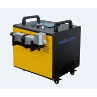 China 60W Handheld Laser Cleaning System Rust Cleaning Laser Machine wholesale
