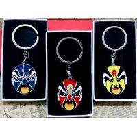 China facial makeup in Beijing Opera of Chinese Metal keychain wholesale