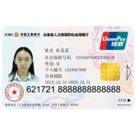 China Custom Security ID Card with Contact IC and ATM Card Function on sale