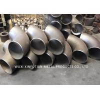 China Polished Stainless Steel Elbow Fitting / 316L Stainless Tube Fittings For Chemical wholesale