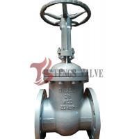 China Din Pn25 Manual Cast Steel Gate Valve , Bolted Cover Metal Seated Gate Valve wholesale