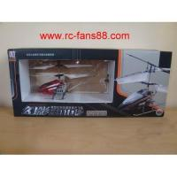 China 6010 3CH Mini RC Helicopter with GYRO wholesale