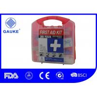 China Portable Hurricane Survival Kit , Large Private Label First Aid Kits For The Wounded wholesale