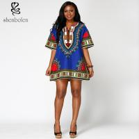 China Short Sleeve African Print Wear Dresses Designs For Ladies Loose Fit Dashiki Style wholesale