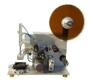 China Semi-Automatic Labeling Machine HXT-0120 wholesale
