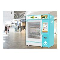 China Campus Health Refrigerated Vending Machine Wellness Medical Supply With QR Code wholesale